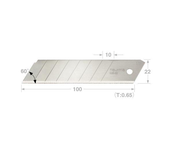 Endura Blade 22mm