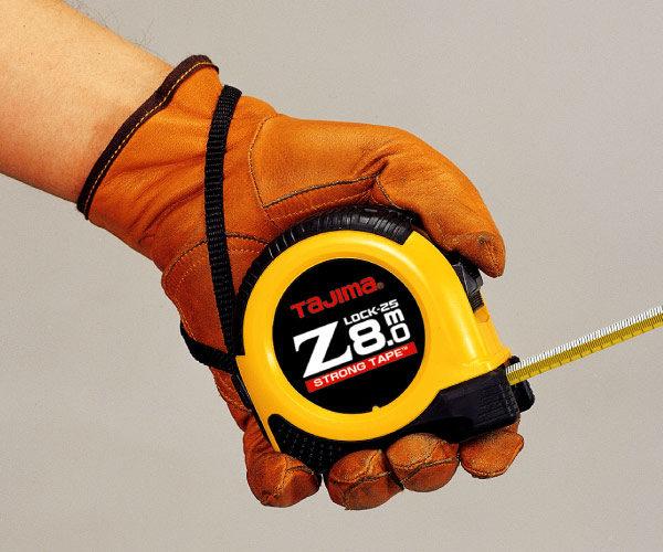 Z-Lock